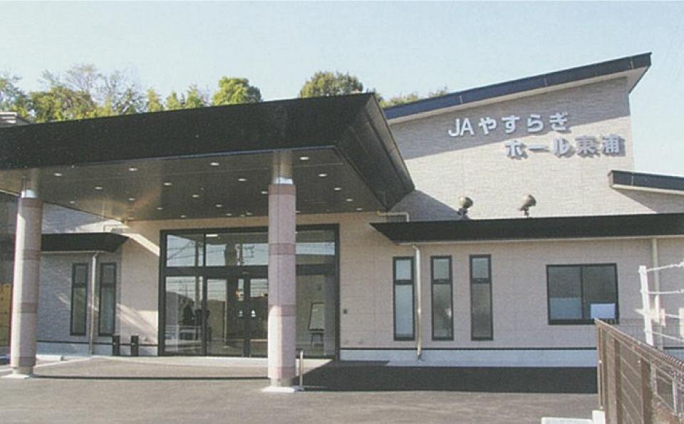 ホール東浦   葬儀専用ホール JAやすらぎセンター